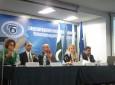 """Конференция """"България – Пакистан: възможности за сътрудничество"""""""