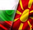 Интегриране на националните газови мрежи на Република България и Република Северна Македония