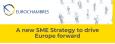 Европалати: Повече възможности за МСП, за да движат Европа напред