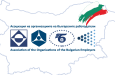 Коментар на членовете на АОБР по икономическите мерки, обявени от министър-председателя на извънреден брифинг, на 24.03.2020 г.
