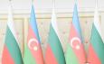 """Онлайн събитие """"Търговско-икономическите отношения между България и Азербайджан"""""""