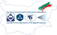 АОБР: Пореден грабеж в българската енергетика ?