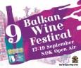 София става винената столица на Балканите от 17 до 19 септември