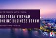 Българо-виетнамски бизнес форум с В2В срещи