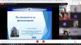 Представяне на възможности за финансиране на фирми от различни сектори на икономиката