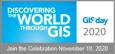Тази сряда 18 ноември онлайн конференция по повод ГИС Ден 2020