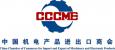 БТПП подписа споразумение за сътрудничество с китайски партньори в областта на внос и износ на машини и електронни продукти