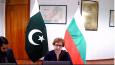 Онлайн  форум за насърчаване икономическото сътрудничество между България и Пакистан