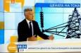 Красимир Дачев, БТПП: Мерките за енергетиката са стъпка в правилна посокa