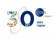 GS1 България  отбелязва своя 30-годишен юбилей