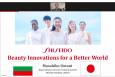 Представяне на японската козметична компания Shiseido Co., Ltd.