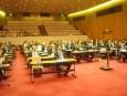 Бизнес форум  в Токийската търговско-промишлена палата