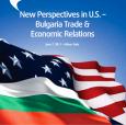 """Конференция """"Нови перспективи в търговските и икономически отношения между САЩ и България"""""""