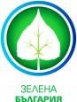 """Покана за проекти на бизнеса, общините и градовете за Националната кампания """"Зелена България"""""""