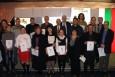 2010 Две награди Златен лъв за членове на БТПП